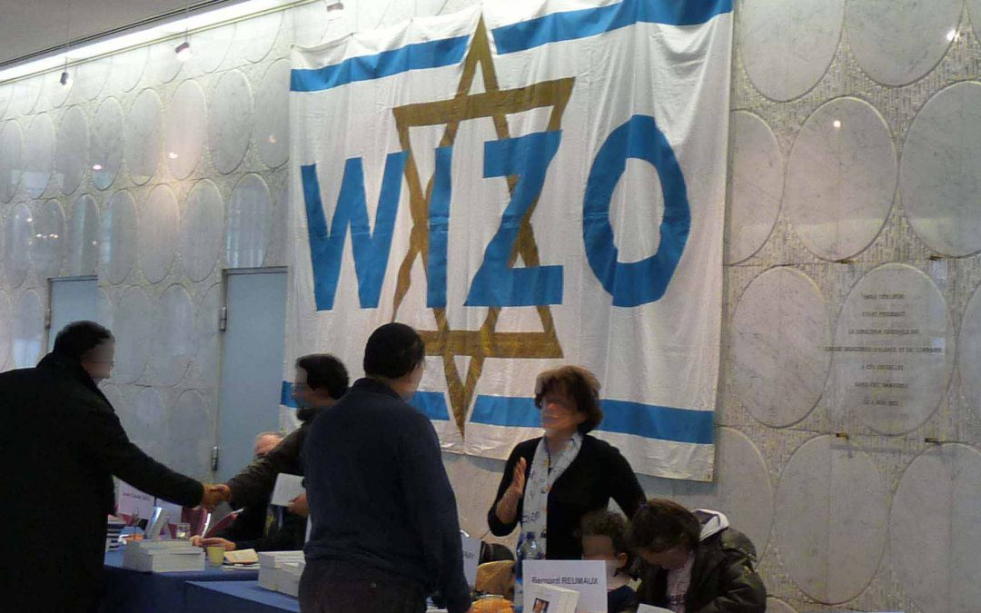 How WIZO Impacts Women Locally and Internationally